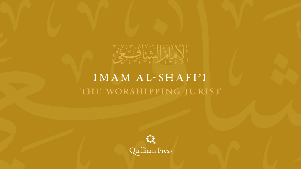 Imam Al-Shafi'i: The Worshipping Jurist