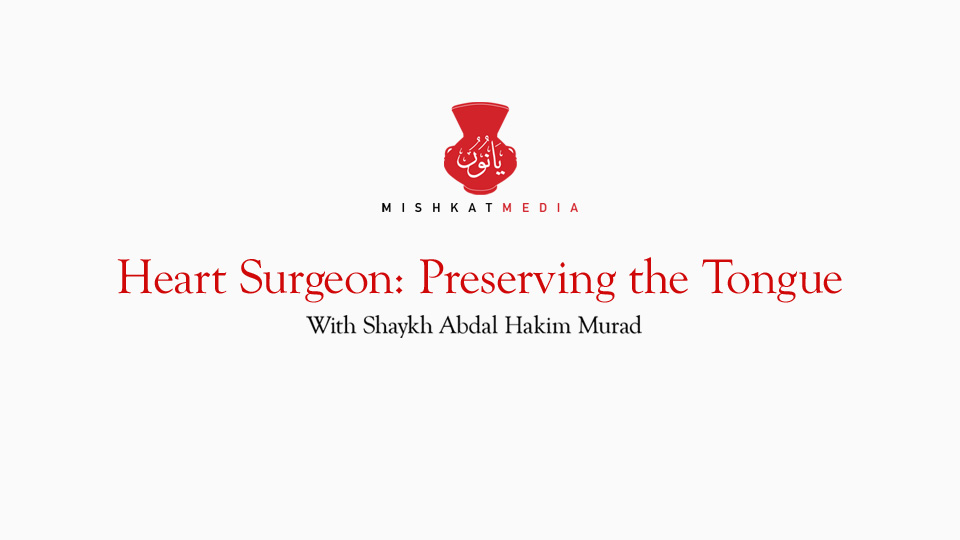 Heart Surgeon: Preserving the Tongue